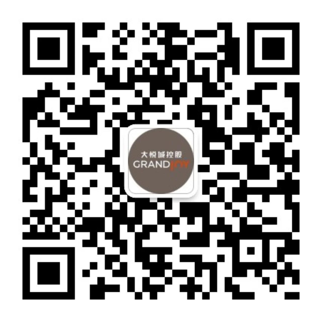 大悅城控股